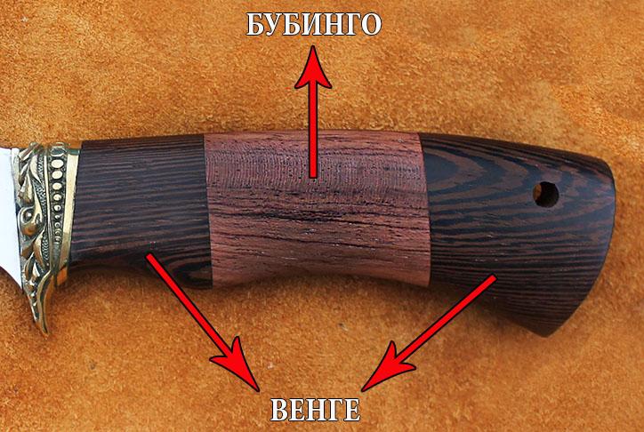 Наборная рукоять из дерева